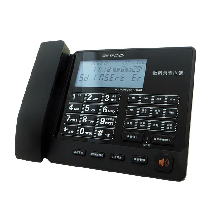 录音电话机